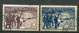 RUSSIE -  Yv N° 647,648  (o) 10k,20k  Mission Polaire  Cote  1,7  Euro  BE  2 Scans - 1923-1991 URSS