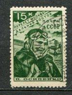 RUSSIE -  Yv N° 705  (o)  15k   Raid Aérien   Cote  1,,3  Euro  BE  2 Scans - 1923-1991 USSR