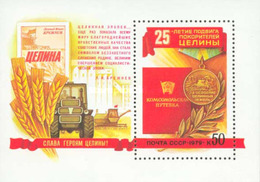 USSR Russia 1979 25th Anniv Development Disused Drive To Develop Virgin Lands Tractor Soviet S/S Stamp MNH Mi 4826 BL135 - Celebrations