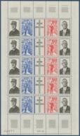 1971 - FEUILLE 1695 - Anniversaire De La Mort Du Général De GAULLE - NUMERO FEUILLE 46991 -- DEFAUT -- - Feuilles Complètes