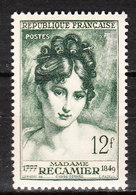 875**  Madame Récamier - Bonne Valeur - MNH** - LOOK!!!! - France