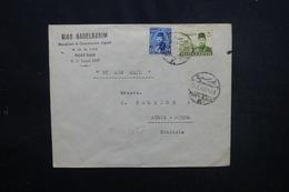 EGYPTE - Enveloppe Commerciale De Port Saïd Pour Addis Abeba En 1946 - L 53481 - Lettres & Documents