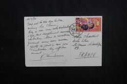 CHINE - Affranchissement Plaisant Sur Carte Postale Pour La France En 1980 - L 53486 - Briefe U. Dokumente
