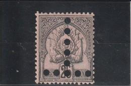 Timbre TAXE  De 1888-98 Chiffre Gras  N°16* - Tunisie (1888-1955)