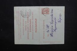 GRECE - Entier Postal Type Mercure Voyagé En 1910 - L 53493 - Entiers Postaux