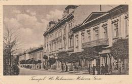 Ternopil (Tarnopol) - Mickienvicz Gasse - Ukraine