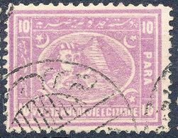 Stamps Egypt 1872 Used - 1866-1914 Khedivato Di Egitto