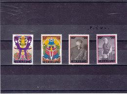 PAYS BAS 1974 HEIJERMANS Yvert 997-1000 NEUF** MNH - 1949-1980 (Juliana)