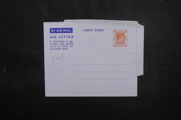 HONG KONG - Aérogramme Non Circulé - L 53495 - Postal Stationery
