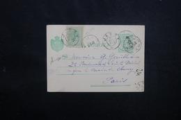 ROUMANIE - Entier Postal + Complément De Jabby Pour Paris En 1902 - L 53496 - Entiers Postaux