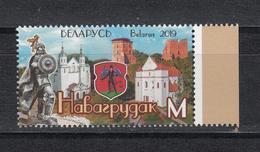 Belarus Weissrussland MNH** 2019  Mi  1313 Navagrudak Town Of Belar - Belarus
