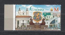 Belarus Weissrussland MNH** 2019 Towns Of Belarus. Slonim   Mi 1307 - Belarus