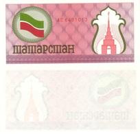 TATARSTAN ( 100 Rubles ) P 5 B ND 1991 - 1992 UNC - Tatarstan