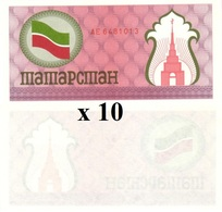 TATARSTAN ( 100 Rubles ) P 5 B ND 1991 - 1992 UNC BUNDLE OF 10 Pieces - Tatarstan