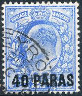 Stamp Levant Used Lot35 - British Levant