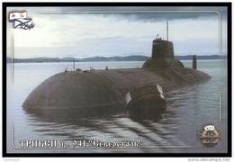 "RUSSIA POSTCARD 3665 Mint SUBMARINE 941 ""SEVERSTAL"" NUCLEAR ATOMIQUE SOUS MARIN U BOOT ARCTIC NORD ARCTIQUE POLAIRE 27 - Submarines"