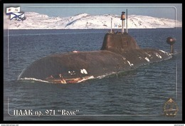 "RUSSIA POSTCARD 3665 Mint SUBMARINE 971 ""VOLK"" Wolf NUCLEAR ATOM SOUS MARIN U BOOT ARCTIC POLAR NORD ARCTIQUE POLAIRE 19 - Submarines"