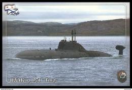 "RUSSIA POSTCARD 3665 Mint SUBMARINE 971 ""TIGR"" TIGER NAVY NAVAL NUCLEAR ATOM SOUS MARIN U BOOT ARCTIC POLAR NORD 22 - Submarines"