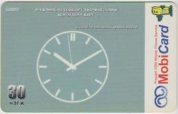 #13 - MONGOLIA-04 - PREPAID - 30 UNITS - Mongolei