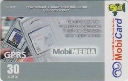 #13 - MONGOLIA-06 - PREPAID - TELEPHONE - 30 UNITS - Mongolia
