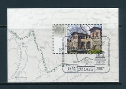 GERMANY Mi. Nr. Block 72 UNESCO-Welterbe - Limes - FDC - [7] Federal Republic