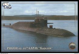 "RUSSIA POSTCARD 3665 Mint SUBMARINE 667 ""KARELIA"" NUCLEAR ATOM NAVY SOUS MARIN U BOOT ARCTIC POLAR ARCTIQUE POLAIRE 23 - Submarines"