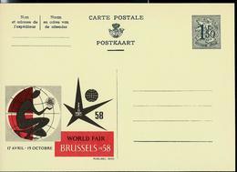 Publibel Neuve N° 1540 ( EXPO 58 Bruxelles) - Publibels