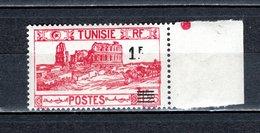 TUNISIE  N° 224     NEUF SANS CHARNIERE COTE 0.90€   AMPHITHEATRE - Neufs