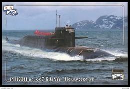 "RUSSIA POSTCARD 3665 Mint SUBMARINE 667 ""NOVOMOSKOVSK"" NUCLEAR NAVY NAVAL ATOM SOUS MARIN U BOOT ARCTIC POLAR NORD 28 - Submarines"