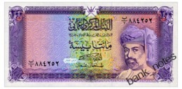 OMAN 200 BAISA 1987 Pick 23a Unc - Oman