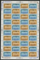 CHYPRE (ADMINISTRATION TURQUE) Cote 100 € N° 127 (x20) + 128 (x20) EUROPA 1984 En Feuille Entière Neuve ** MNH.TB - 1984