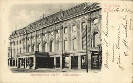 Georgia Russia, TBILISI TIFLIS, Club Artistique (1904) Postcard - Géorgie