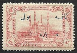 TURQUIE  1913 -  Taxe N°  52 -  Surchargé  - NEUF* - Unused Stamps