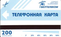 BELARUS - Belarús