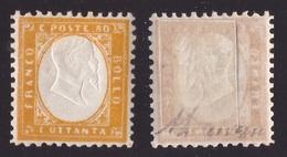 Regno, 80 C. Del 1862 Ottimamente Centrato Nuovo * (Diena)      -CL20 - 1861-78 Victor Emmanuel II