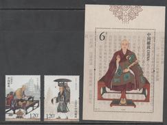 CHINA, 2016, MNH, XUAN ZANG, BUDDHISM, 2v+S/SHEET - Buddhismus