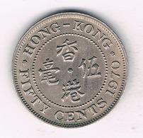 50 CENTS 1970 HONGKONG /1249/ - Hong Kong