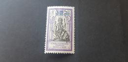 Inde Yvert 57** - Unused Stamps