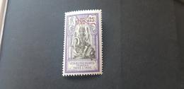 Inde Yvert 58** - Unused Stamps
