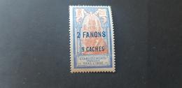 Inde Yvert 72** - Unused Stamps