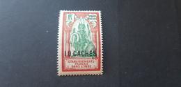 Inde Yvert 81** - Unused Stamps