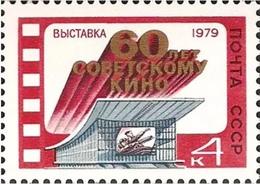 USSR Russia 1979 - One Soviet Union 60th Anniversary Film Festival Cinema ART Celebrations Stamp MNH SU4983 SG#4907 - Celebrations