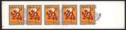 Macau Macao Markenheftchen 588 Chinesisches Neujahr Jahr Des Drachen Gestempelt - 1999-... Sonderverwaltungszone Der China