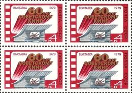 USSR Russia 1979 Block Soviet Union 60th Anniversary Film Festival Cinema ART Celebrations Stamps MNH SU4983 SG#4907 - Celebrations