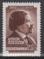 Russie N° 2148 *** (V) Tache Cheveux - Centenaire De La Naissance De L'écrivain Shalom Aleikhem - 1959 - 1923-1991 URSS