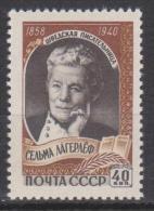 Russie N° 2149 *** (V) - Centenaire De La Naissance De L'écrivain Suédois Selma Lagerlof - 1959 - 1923-1991 URSS