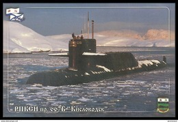 """RUSSIA POSTCARD 3665 Mint SUBMARINE 667B """"KISLOVODSK"""" NUCLEAR ATOM SOUS MARIN U BOOT NORTH NAVY NAVAL ARCTIC NORD 26 - Submarines"""