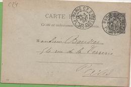 Entier Type Sage 10c CP4 De Paris-67 à Paris 5/08/1896 - Ganzsachen