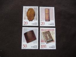 SERIE  TIMBRES  CHINA   ANNÉE  1996   MICHEL N  2754  A  2757  :  YVERT  N  3425  A  3428   NEUFS  LUXE** - 1949 - ... République Populaire
