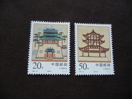 TIMBRES  CHINA   ANNÉE  1996   MICHEL N  2726  /  2727  :  YVERT  N  3402  A  3403   NEUFS  LUXE** - 1949 - ... République Populaire